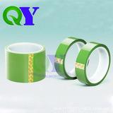 玻璃印刷遮蔽烘烤 胶厚膜薄不翘边 耐200度浅绿色硅胶PET高温胶带