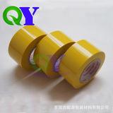 无胶不透明彩色PVC静电胶带 阻燃超强静电吸附软质贴保护膜